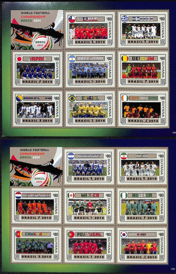 2014 - 37 WORLD FOOTBALL CHAMPIONSHIP-2