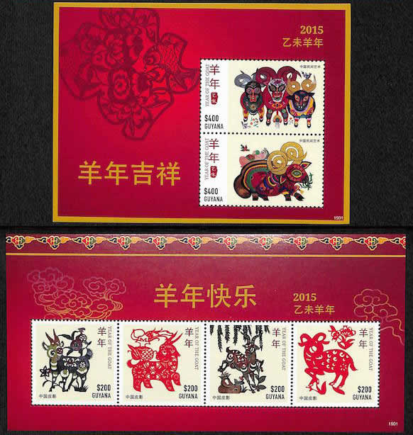 2015 LUNAR NEW YEAR 1501