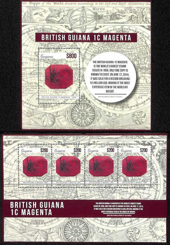 BRITISH GUIANA 1c MAGENTA 1441