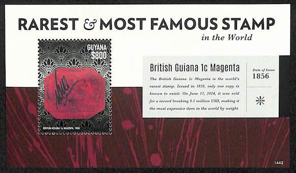BRITISH GUIANA MOST FAMOUS STAMP 1442