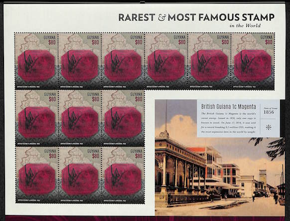 BRITISH GUIANA MOST FAMOUS STAMP 1443
