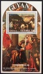 guy-1991b